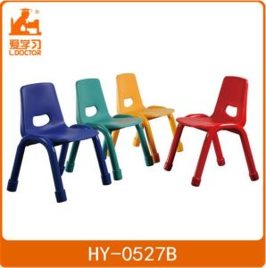 Kindergarten Metal Chairs with PP Seat of Study Furniture pictures & photos