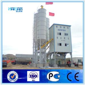 120m3/H Concrete Batching Plant (HLS120)