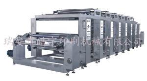 Gravure Printing Machine (YS-PC Series)