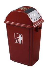 Elasticity Cover Garbage Bin-Brown (GX-029)