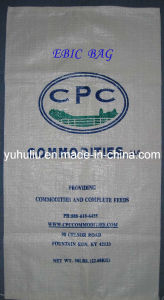 100% Virgin Resin Made PP Woven Packaging Sack Bag pictures & photos