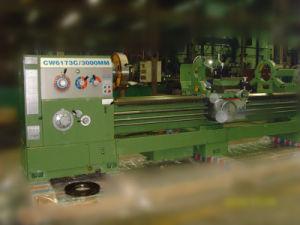730mm Swing Engine Lathe Machine