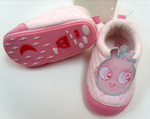 Baby Shoes (B006-1)