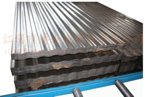 Auto Steel Silo Corrugated Sheet Roll Forming Machine-Bosj pictures & photos