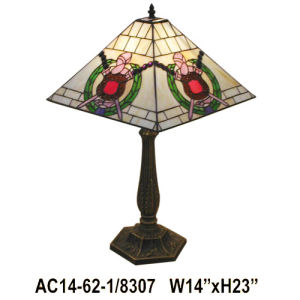 Tiffany Table Lamp (AC14-62-1-8307)