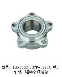 Wheel Hub Unit for Yc15 28663 Af-4506244