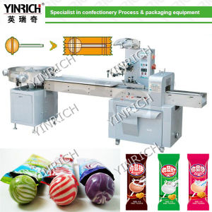Ball Lollipop Pillow-Type Wrapping (Packing/Packaging) Machine (C800) pictures & photos