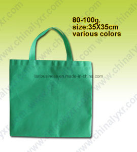 Durable Non Woven Shopper Bags for Promotional Use pictures & photos