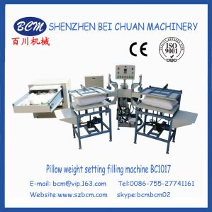 Pillow Weight Setting Filling Machine in China (BC1017) pictures & photos