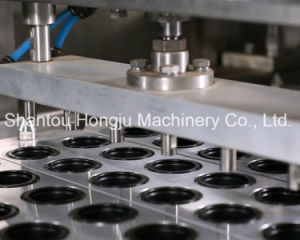 Automatic Cup Filling and Sealing Machine for Coffee pictures & photos