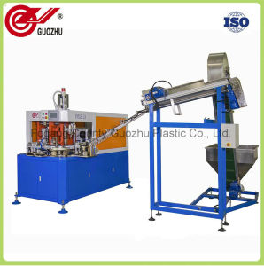 Linear 650ml Fully-Auto Blow Molding Machine with 2cav pictures & photos