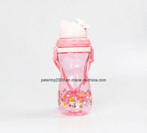 500ml Plastic Kid Water Bottle, Plastic Promotional Kids Cup, Water Bottle Kids pictures & photos