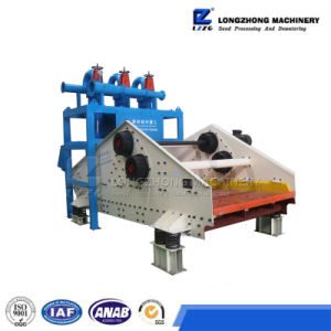 Gold Ore Drying Disposal Mining Vibrating Screen for Mining Machinery pictures & photos