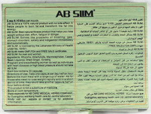 Ab Slim Effective Herbal Extract Slimming Capslue Weight Loss pictures & photos