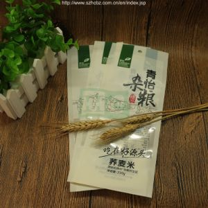 Rice Bag for Wholesale