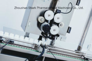 Automatic High-Speed Pharmaceutical Machinery Desicant Inserter pictures & photos