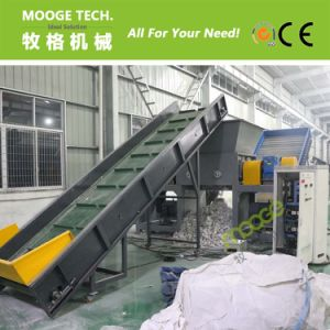 Plastic woven bags shredder machine pictures & photos