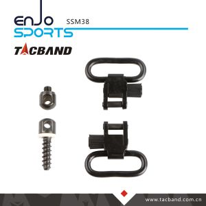 Qd Sling Swivel - Fore End Band Style - Lever Action pictures & photos