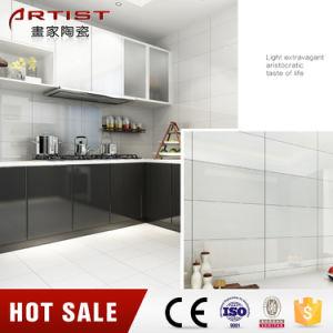 Pure White Ceramic Wall Tile Glazed Tile for Washroom Interior Tile pictures & photos