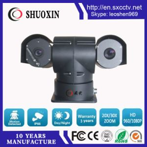 2.2km Vehicle Detection Intelligent Thermal PTZ CCD Camera pictures & photos