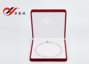 Inside Round Shape Pearl Necklalce Packaging Box pictures & photos