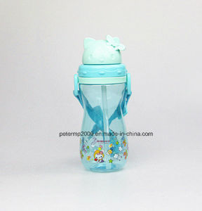 500ml Plastic Kid Water Bottle, Plastic Promotional Kids Cup, Cute Baby Water Bottle pictures & photos