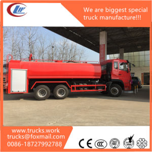 Professional Supply Fire Fighting Truck of Foam Water 20m3 Tank pictures & photos