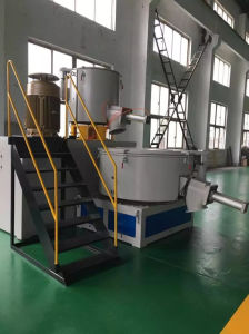 High-Speed Twin Position Compounding Mixer (SRLZ) pictures & photos