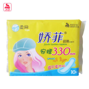 Cheap Sale Dry and Comfortable Breathable Butterfly Fujian Women Pads pictures & photos