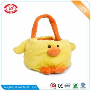 Fluffy Yellow Duck Animal Shape Plush Soft Gift Basket Toy pictures & photos