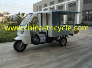 Customized Insulation Cargo Tricycle with 150cc (TR-22C) pictures & photos