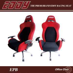 Car Seat Style Office Chair Chair Wholesaler Made in China