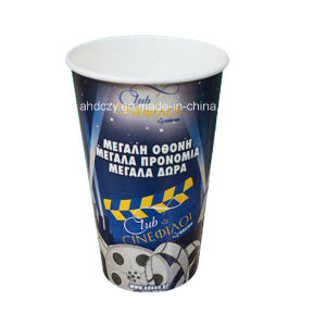 China Factory Hot Sale 20oz Unique Disposable Cup for Beverage pictures & photos