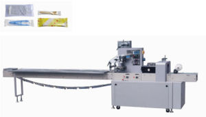 Pillow Type Packing Machine (DPH-450F) pictures & photos