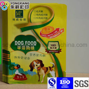 Laminated 3-Side Sealing Packaging Pet Food Bag pictures & photos