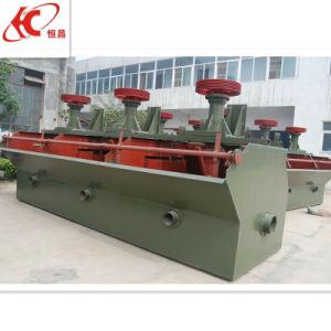 Factory Price Flotation Tank, Flotation Cell, Flotation Machine pictures & photos