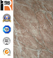Marbling HPL Laminate Panel (2022-2) pictures & photos