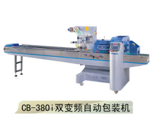 Automatic Horizontal Flow Wrap Packing Machine for Biscuit