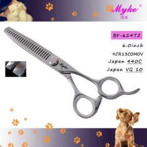 Offset Handle Pet Scissors (BF-624TZ)