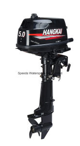 Hangkai 5HP Water Cooling 2 Stroke Gasoline Outboard Motor M5 pictures & photos