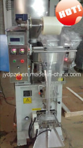 Low Price High Speed Automatic Small Type Vertical Packing Machine for Pet Food Sachet