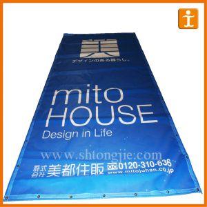 Wholesales Vinyl Banner, Advertising Promotion Banner (TJ-36) pictures & photos