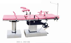 Multi-Purpose Parturition Bed, Hydraulic System Obstetric Table, Gynecology Table, CE ISO9001 Marked