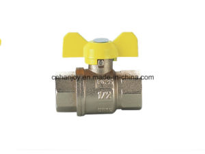 High Quality Brass Ball Valve for Gas (NV-1062) pictures & photos