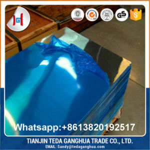 Price of 1050 1060 1070 1100 Sheet Aluminum Plate Coil Strip pictures & photos