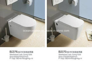 884 Water Closet, Ceramic Washdown Wall Hung Toilet pictures & photos