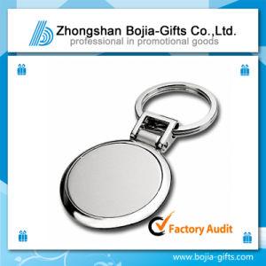 Business Metal Keychain with Printing Logo (BG-KE524)