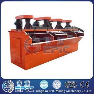 Epic Gold Copper Ore Concentrating-Flotation Benefication Machine pictures & photos