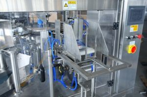 Automatic Microwave Popcorn Packing Machine (GD6-200C+KJL-10) pictures & photos