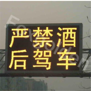 P10 Good Waterproof Outdoor Single Color LED Module Billboard pictures & photos